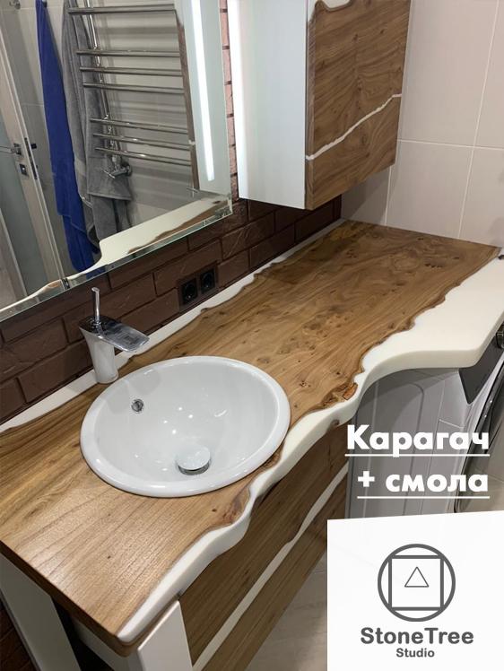 Набор мебели для ванной из массива карагача 3 предмета (M-8)